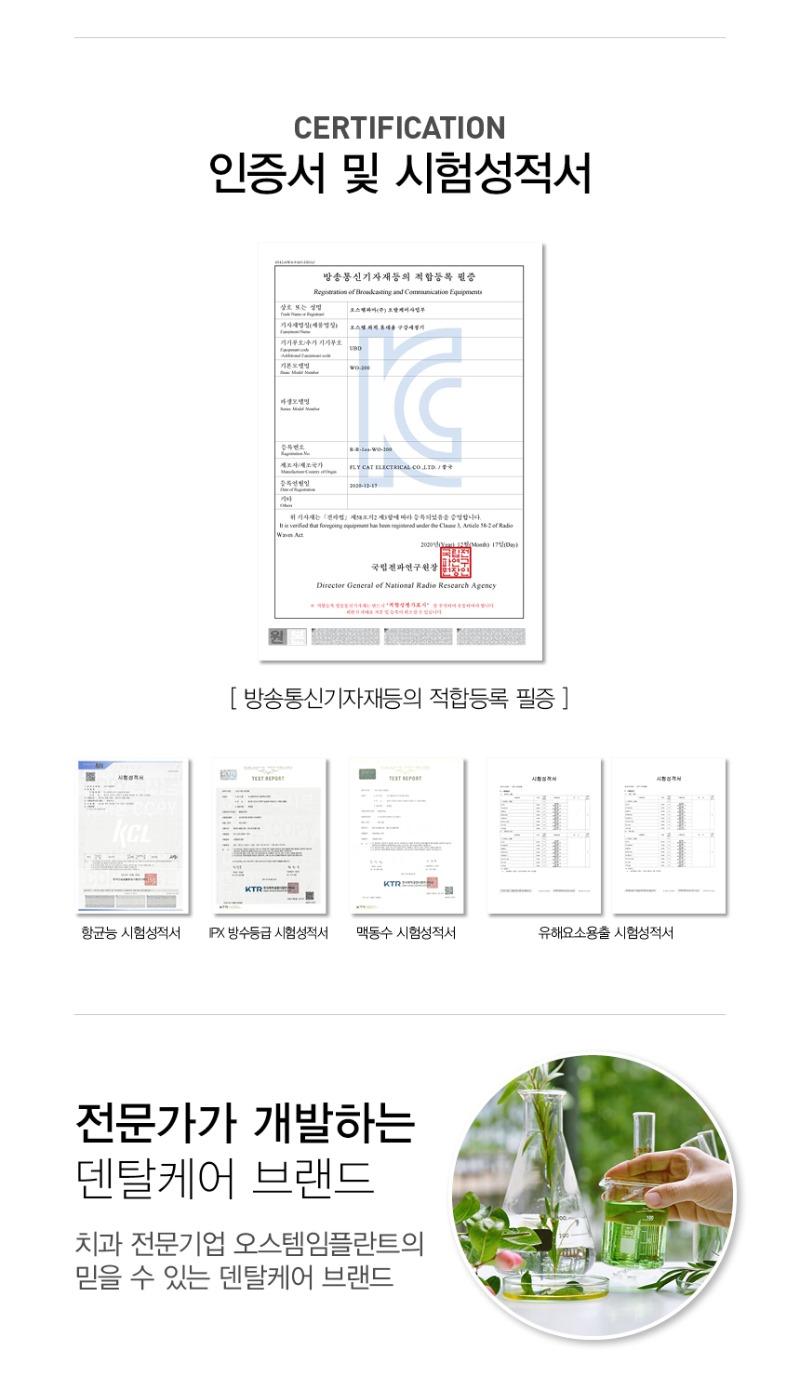 2 휴대용구강세정기-출고(5.20)7.jpg